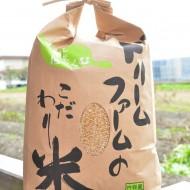 ドリームファームのコシヒカリ(玄米)